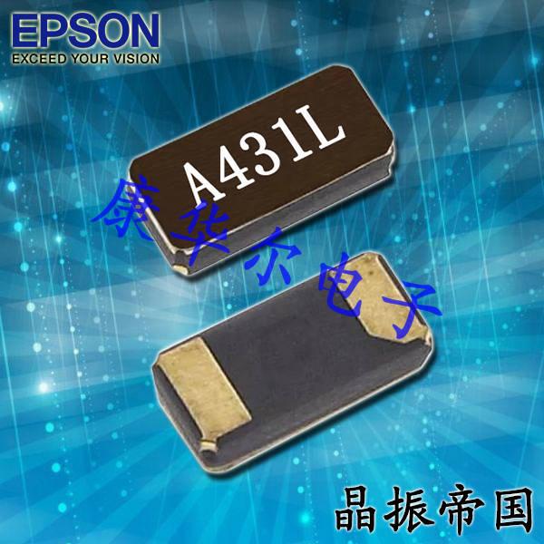 爱普生晶振,贴片晶振,FC1610AN晶振,X1A000121000800晶振