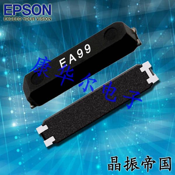 爱普生晶振,贴片晶振,MC-146晶振,Q13MC1461000200晶振
