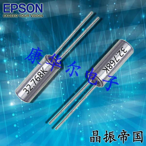 爱普生晶振,石英晶振,C-2-TYPE晶振,Q12C20001011000晶振