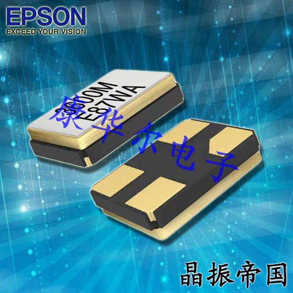 爱普生晶振,贴片晶振,FA-118T晶振,X1E000251004600晶振