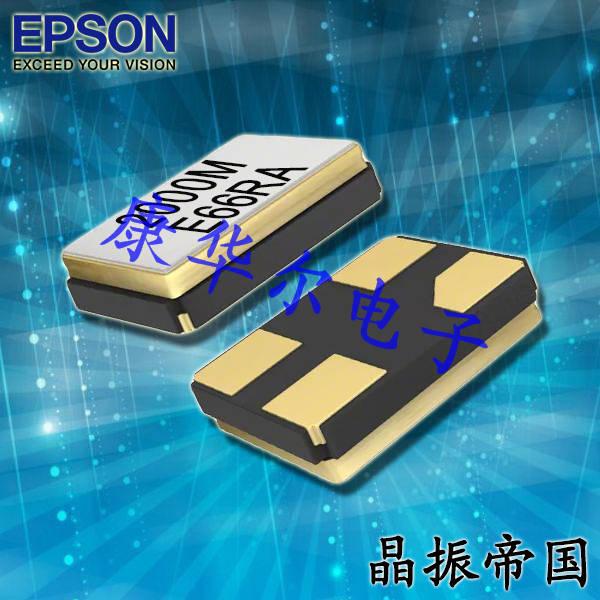 爱普生晶振,贴片晶振,FA-128晶振,Q22FA1280002000晶振