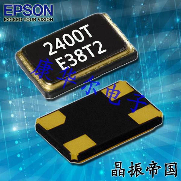 爱普生晶振,贴片晶振,FA2016AN晶振,X1E000351000100晶振