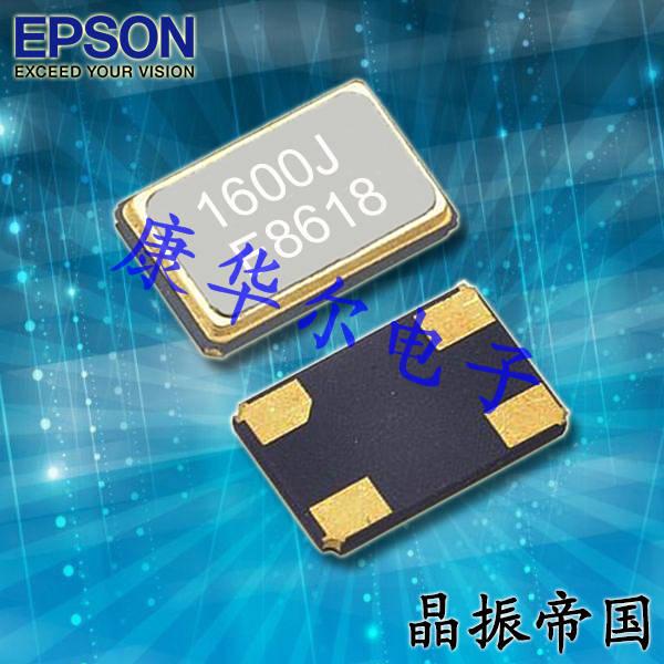 爱普生晶振,贴片晶振,TSX-3225晶振,X1E0000210119晶振