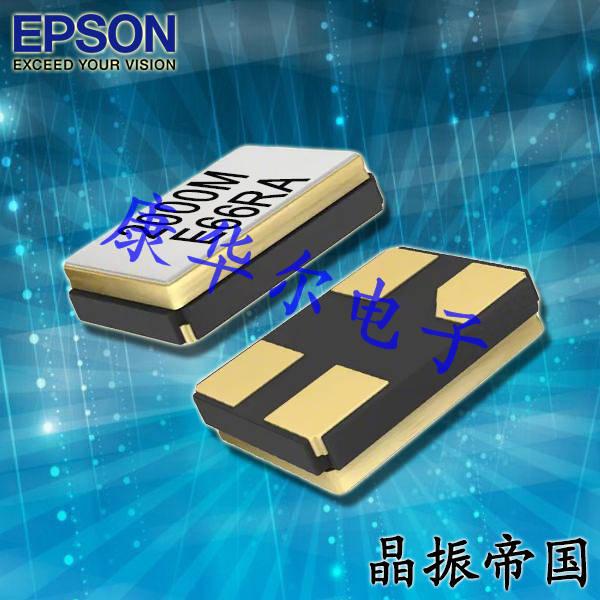 爱普生晶振,贴片晶振,FA-238晶振,Q22FA23800001晶振