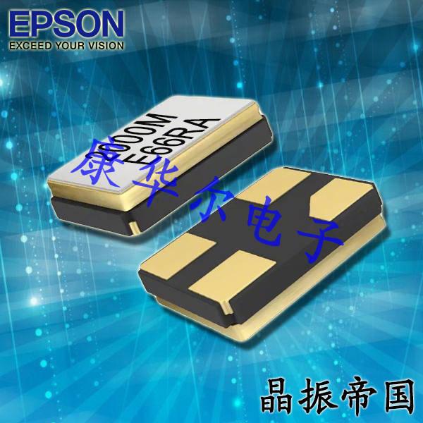 爱普生晶振,贴片晶振,FA-238A晶振,压电石英晶体