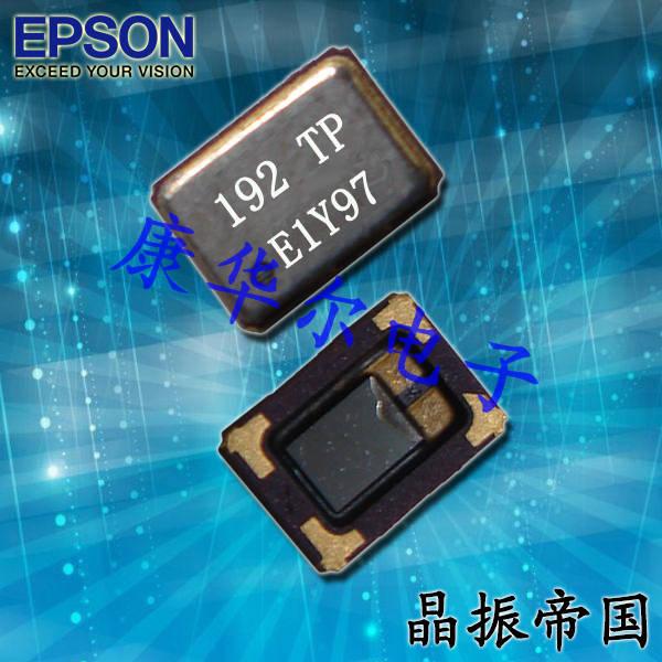 爱普生晶振,贴片晶振,FA-128S晶振,EPSON压电石英晶体