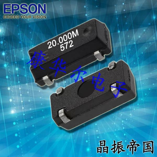 爱普生晶振,贴片晶振,MA-306晶振,无源晶振