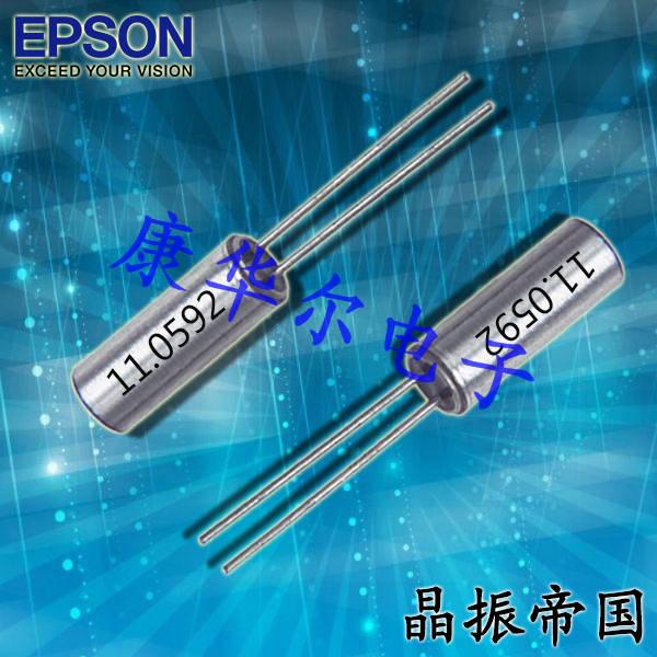 爱普生晶振,石英晶振,CA-301晶振,EPSON压电石英无源晶振