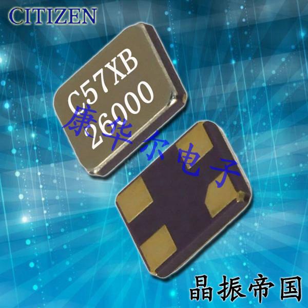 西铁城晶振,贴片晶振,CS325S晶振,CS325S13000000ABJT晶振