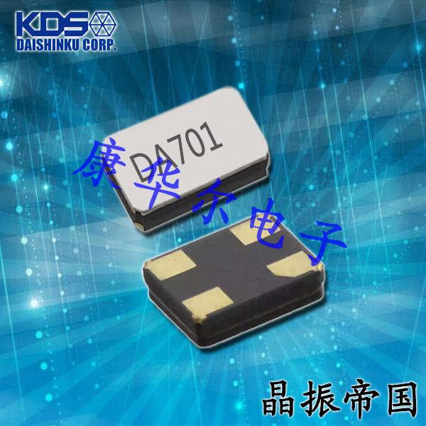 大真空晶振,贴片晶振,DST1610AL晶振,KDS石英水晶振动子