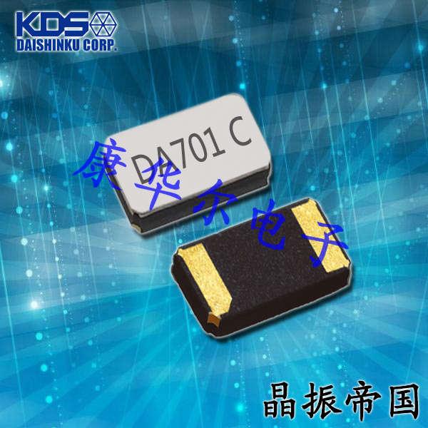 大真空晶振,贴片晶振,DST1610A晶振,1TJH090DR1A0003晶振