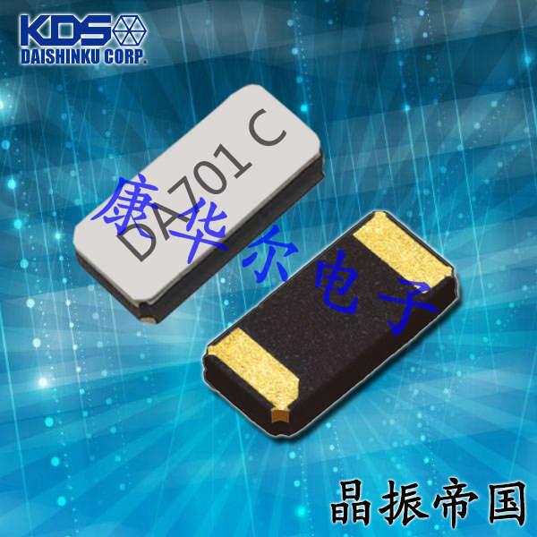 大真空晶振,贴片晶振,DST310S汽车电子晶振,1TJF090DP1AI067晶振