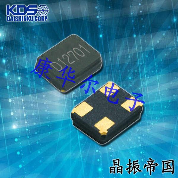 KDS晶振,贴片晶振,DSX221G晶振,1ZCA12000BA0A晶振