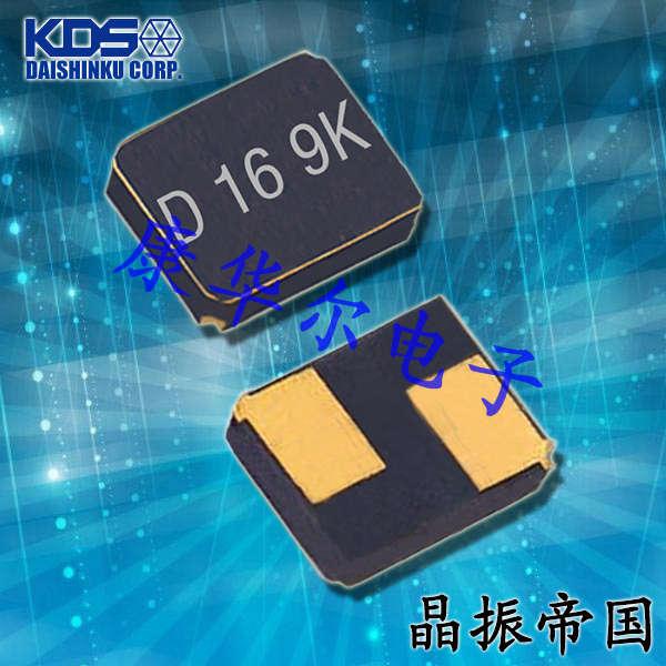 KDS晶振,贴片晶振,DSX320G晶振,KDSSMD石英晶振