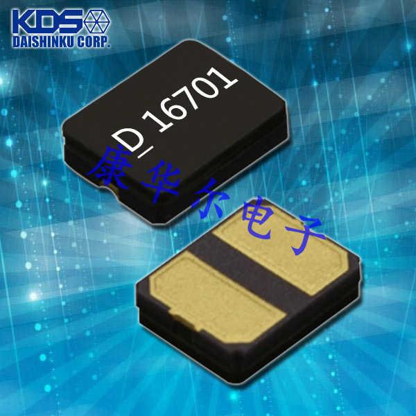 KDS晶振,贴片晶振,DSX320GE晶振,压电石英水晶谐振器