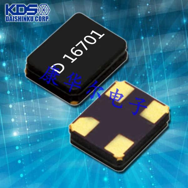 KDS晶振,贴片晶振,DSX321GK晶振,SMD兆级无源晶振