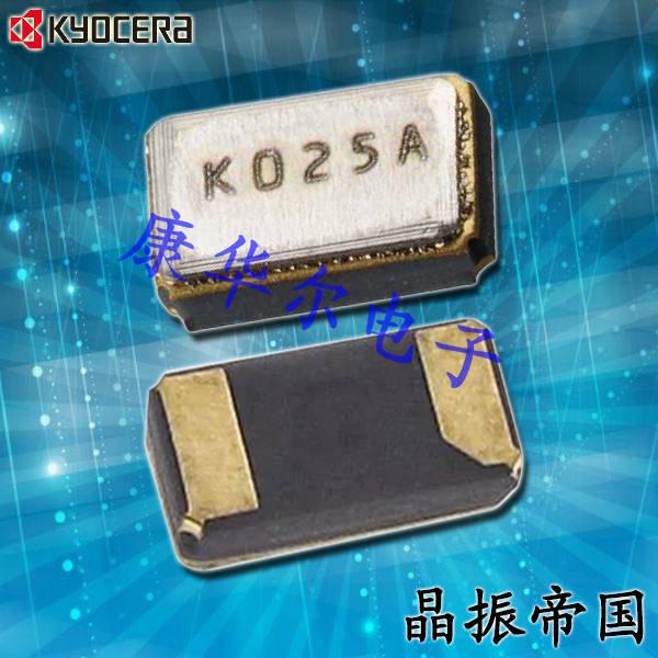 京瓷晶振,贴片晶振,ST2012SB晶振,ST2012SB32768E0HPWBB晶振