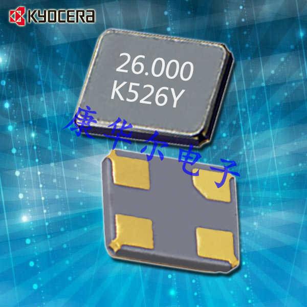 京瓷晶振,贴片晶振,CX2520DB智能手机晶振