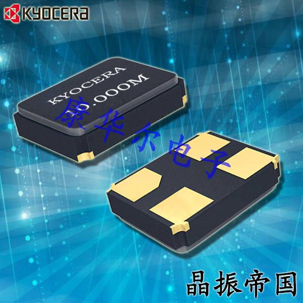 京瓷晶振,贴片晶振,CX3225GB晶振,CX3225GB38400D0HEQCC晶振