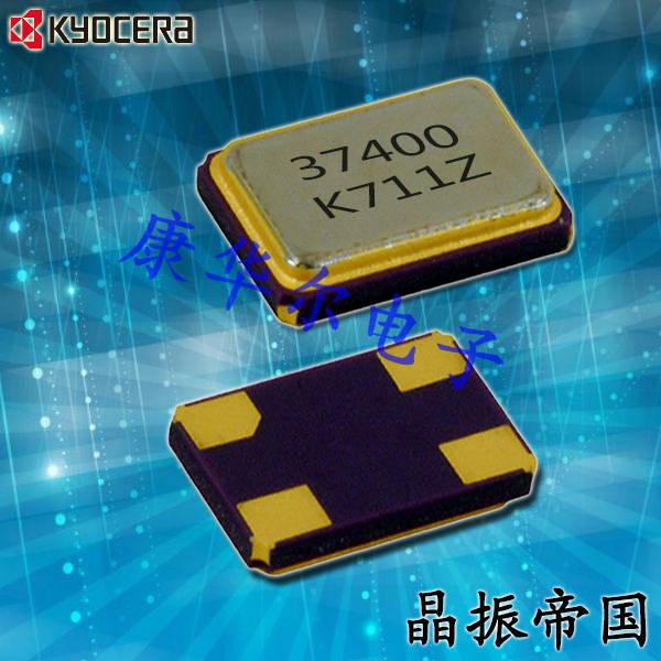 京瓷晶振,CX3225SB48000X0WSBCC晶振,CX3225SB晶振,贴片石英晶振