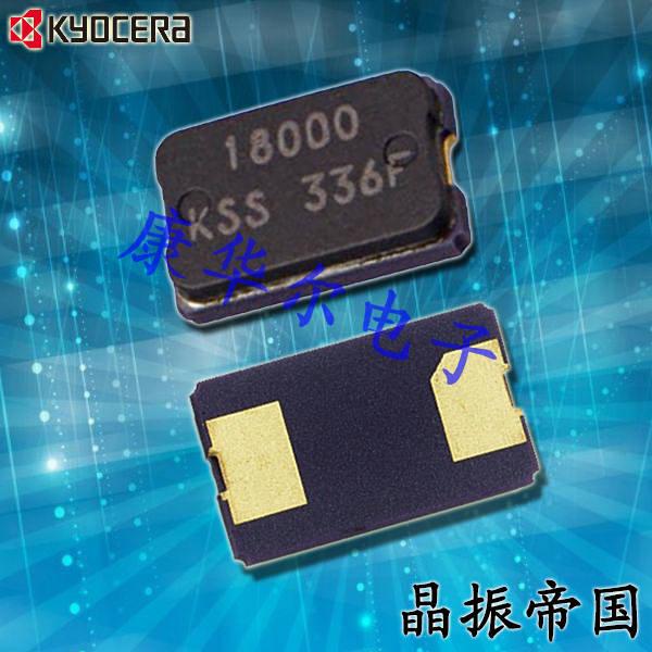 京瓷晶振,贴片晶振,CX8045GA晶振,CX8045GA04000H0PST03晶振
