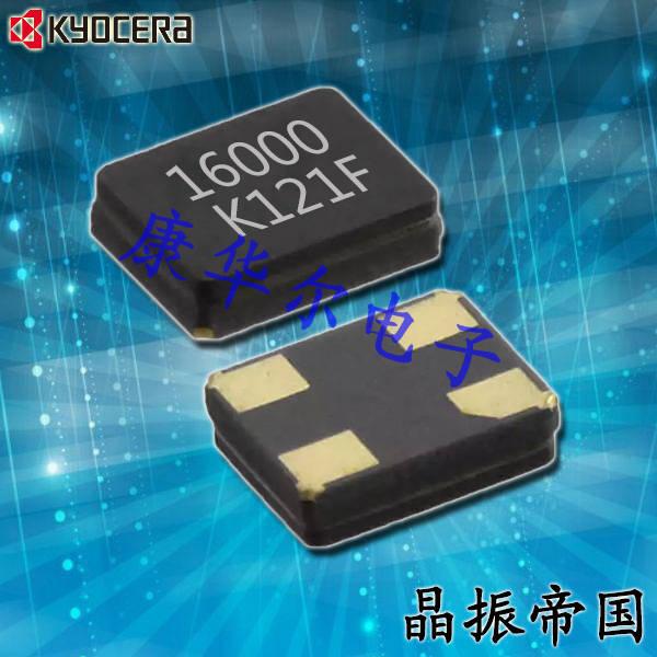 京瓷晶振,贴片晶振,CX3225CA晶振,CX3225CA12000P0HSTC1晶振