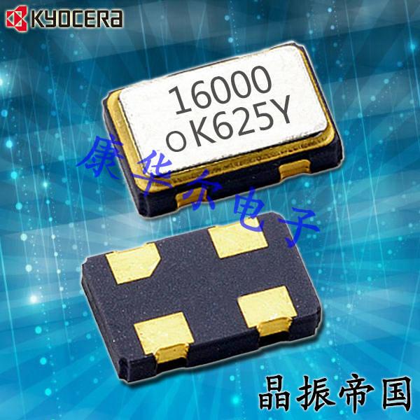 京瓷晶振,贴片晶振,CX3225SA晶振,Kyocera石英贴片晶振