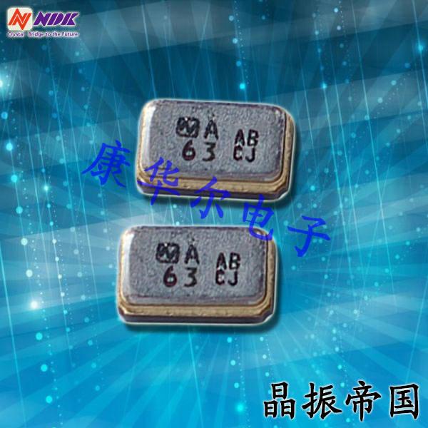 NDK晶振,贴片晶振,NX1612SB晶振,NDK通讯设备晶振