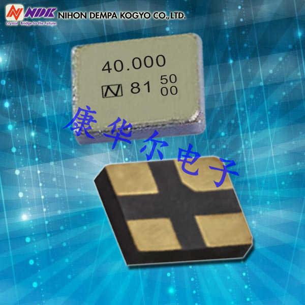NDK晶振,贴片晶振,NX1008AA晶振,NDK通讯设备晶振