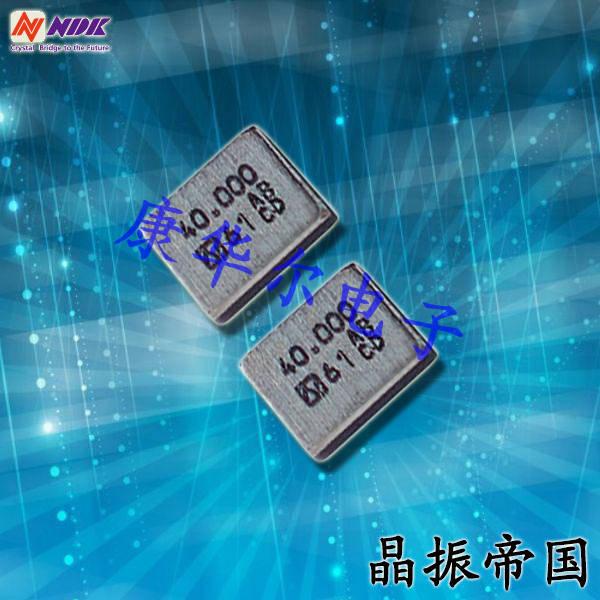 NDK晶振,贴片晶振,NX1210AB晶振,NDK无线通信模块晶振