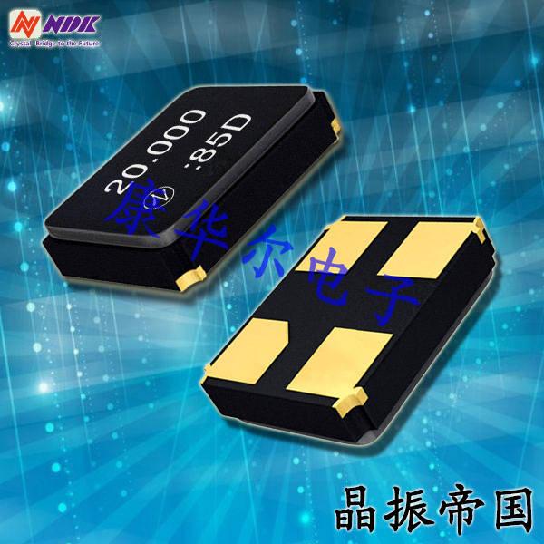 NDK晶振,贴片晶振,NX3225GA晶振,NDK汽车电子贴片晶振