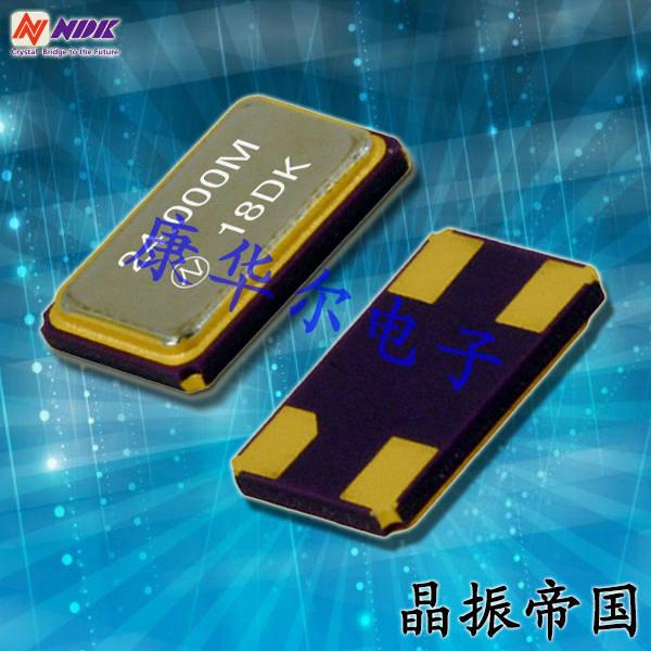 NDK晶振,贴片晶振,NX5032SD晶振,NX5032SD-13.225625M-STD-CSY-1晶振