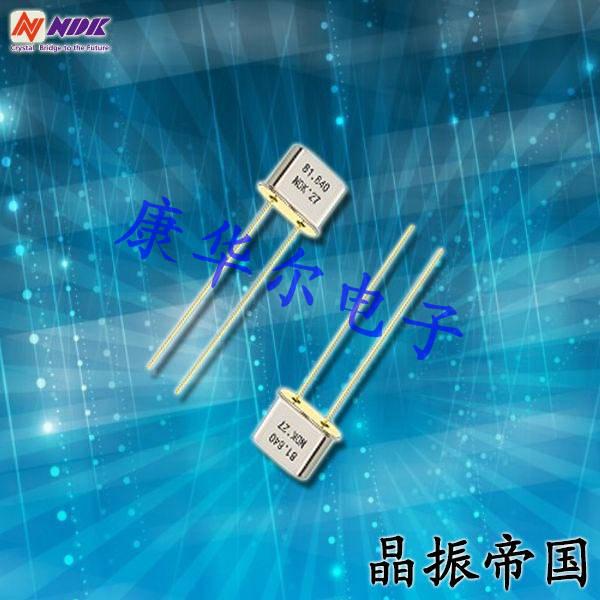 NDK晶振,石英晶振,NR-2B晶振,NDK金属封装插件型晶振