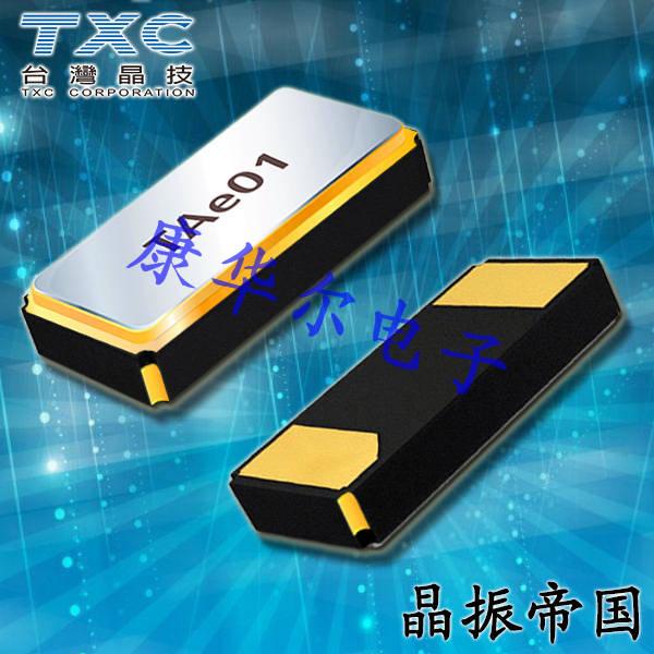TXC晶振,贴片晶振,9HT10晶振,9HT10-32.768KDZF-T晶振