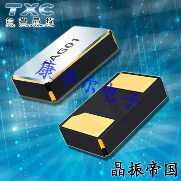 TXC晶振,贴片晶振,9HT11晶振,9HT11-32.768KDZF-T晶振
