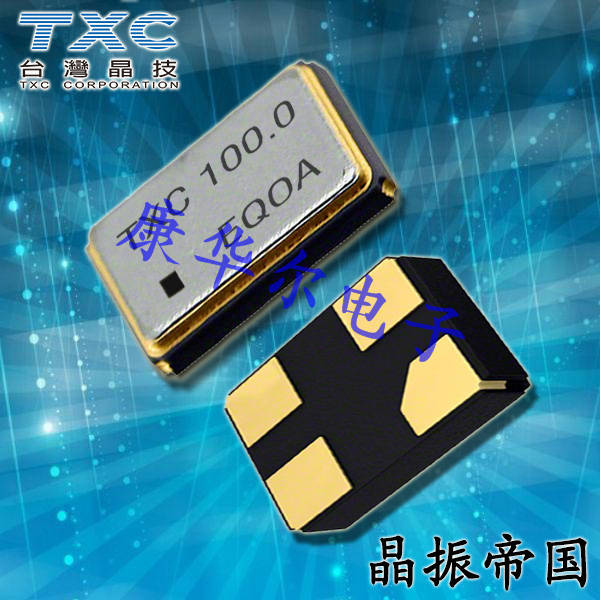 TXC晶振,贴片晶振,7B晶振,7B-16.000MEEQ-T晶振