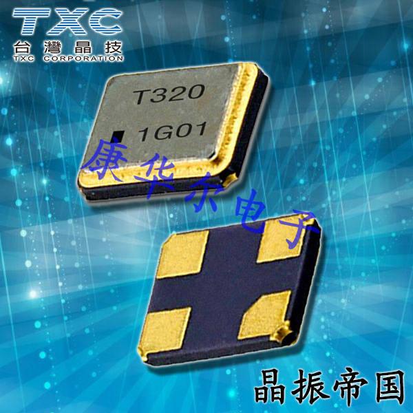 TXC晶振,贴片晶振,7M晶振,7M48072001晶振