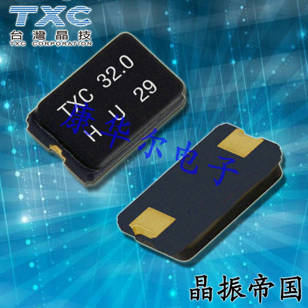TXC晶振,贴片晶振,7A晶振,7A-27.120MAAE-T晶振