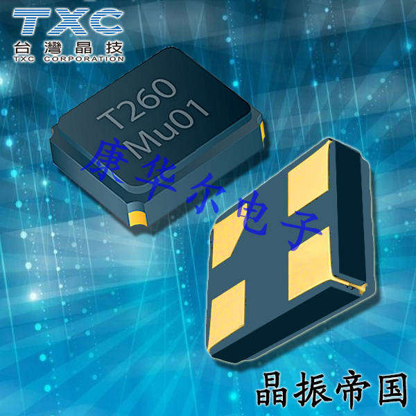 TXC晶振,贴片晶振,7V晶振,7V-12.000MAAE-T晶振