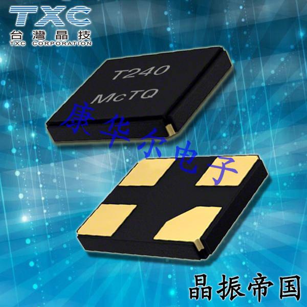 TXC晶振,贴片晶振,7R晶振,TXC无源石英SMD晶振