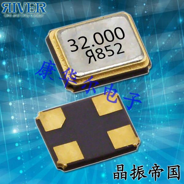 大河晶振,贴片晶振,FCX-07晶振,金属面贴片晶振