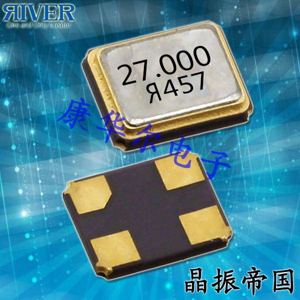 大河晶振,贴片晶振,FCX-06晶振,金属面四脚焊接晶振