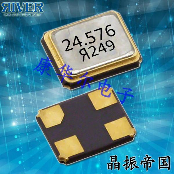 大河晶振,贴片晶振,FCX-05晶振,日本进口无源晶振