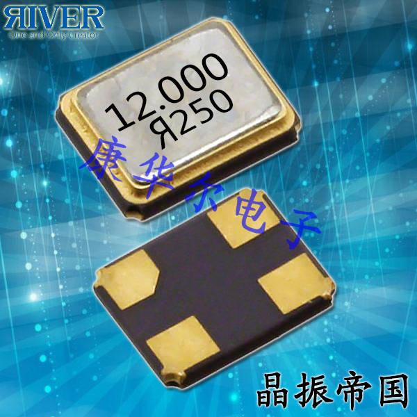 大河晶振,贴片晶振,FCX-04晶振,日本金属贴片晶振