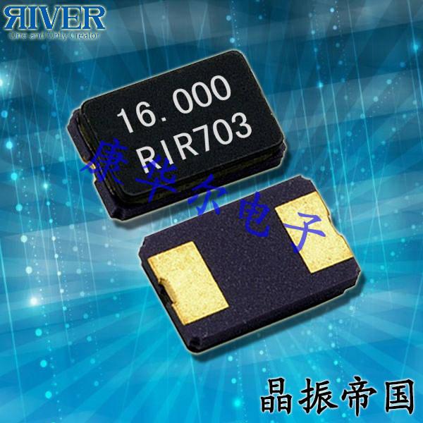 大河晶振,贴片晶振,FCX-03晶振,进口两脚焊接晶振