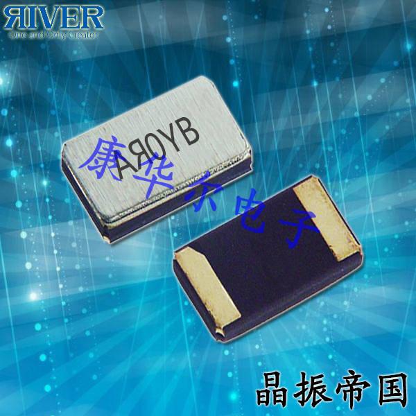 大河晶振,贴片晶振,TFX-04晶振,音叉型SMD晶振