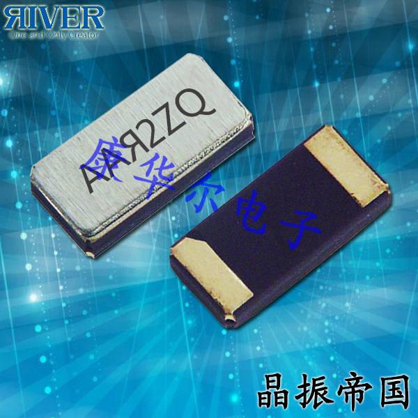 大河晶振,贴片晶振,TFX-03晶振,日本无源音叉型石英晶振