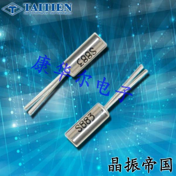 泰艺晶振,插件晶振,XA晶振,3080圆柱石英晶振