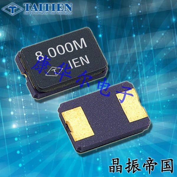 泰艺晶振,贴片晶振,XQ晶振,8045进口陶瓷面晶振