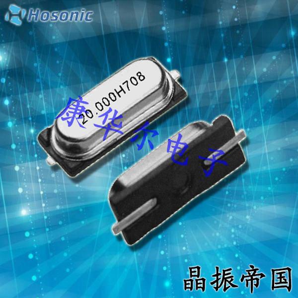 鸿星晶振,贴片晶振,E49B晶振,E49B10E00000TE晶振
